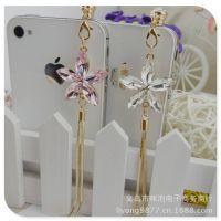 三星HTC 苹果诺基亚华为牌手机挂件通用紫荆花手机防尘塞耳机口塞
