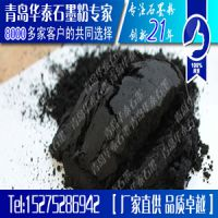 石墨粉_橡胶用石墨粉_橡胶用石墨粉价格