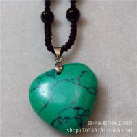 绿松石心型吊坠链子 可松紧 包邮