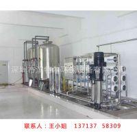医药高纯水设备HD-YY01-10T 新型