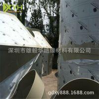 厂家热销进口A级全新料生产PP板——聚丙烯塑料板——白色PP板材