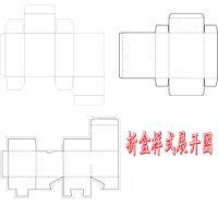 宁波 乐鸿 折盒厂家 透明 PVC折盒 环保 折盒 加工定制 专业