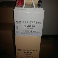 四川省宜宾市长宁县100AH胶体蓄电池价格