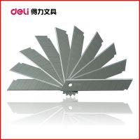 大号18mm美工刀片 deli得力2011 SK5高碳钢刀片 办公文具