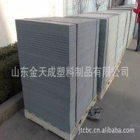 供应pvc免烧砖托板,用什么板做砖机托板经济实惠好用