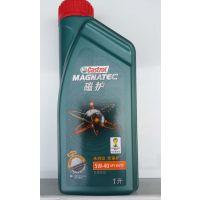 嘉实多磁护半合成机油5W-40 1L 嘉实多机油 磁护机油
