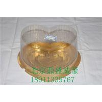 厂家直销  塑料透明心形透明蛋糕盒