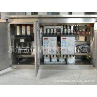 不锈钢 低压综合配电箱  户外配电箱  JP柜  输配电装置 配电柜