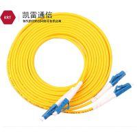 光纤跳线单模,光纤跳线LC-LC 单模3米,光纤线尾纤跳线