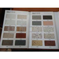 生产定制厂家真石漆产品册,岩片漆色卡板册,质感涂料样品夹 厂价定制