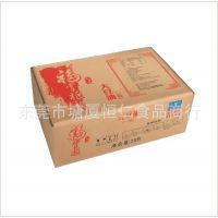 大豆油厂家常年供应 福掌柜大餐饮豆油 20L食用大豆油批发