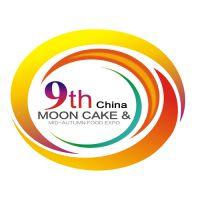 2015第九届中国(重庆)月饼节暨中秋食品博览会