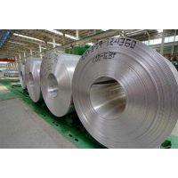 军缘1100铝板1100氧化铝板1100镜面铝板优质1100花纹铝板热销1100铝管铝棒铝圆片110