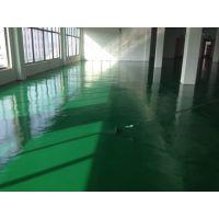 遵义 地坪渗透剂 现货供应,优质品质,价格实惠