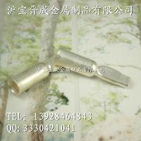 厂家热销 电动车蓄电池充电插头端子 电动车APP连接器端子 品质保证