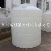 常州PE储罐 聚乙烯塑料储罐 滚塑定制