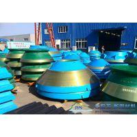 值得推敲的圆锥衬板质量信得过的铸造工厂