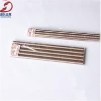 上海盛狄专业销售高导电Cuw90钨铜棒材