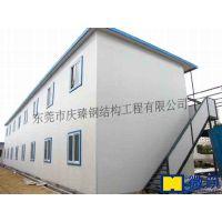 东莞庆臻双层活动彩钢板房专业安装出售