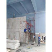 盛越公司供应轻质复合隔墙板,广东防火隔墙板,新型隔断墙