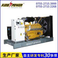 新型120kw沼气发电机组 120千瓦沼气发电机 静音沼气燃气发电机