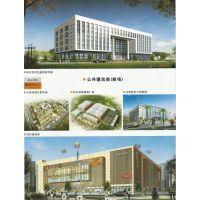 宝鸡设计院/榆林设计院/延安设计院/安康设计院/汉中设计院13991875524
