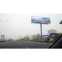 武清区广告【京津公路单立柱、天桥】艺晟禾广告