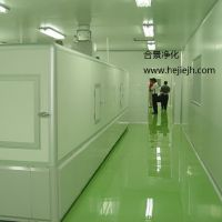 东莞制药厂洁净 厂房空调机的设计选用
