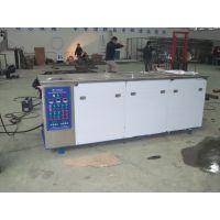 苏州富怡达专业设计橡塑模具超声波清洗机,性能稳定,价格实惠,大品牌好品质!