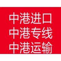 提供香港进口橄榄油到天津