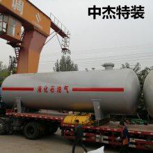 100立方液化气残液罐
