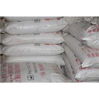 重庆建筑膨胀剂 防止收缩缝产生 建筑膨胀剂