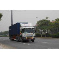 东莞东城到香港物流专线,中港吨车货柜,实力庄家低价联运
