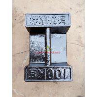 100公斤锁型砝码纯铸铁标定砝码