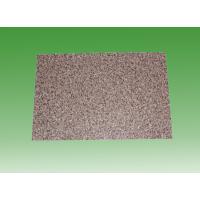 墙体保温材料哪家好?绿环建材让您放心