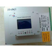 陕西榆林—八达ZNCK-6A矿用微机综合保护