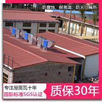 虹塑建材供应防腐隔热塑料瓦 环保屋面瓦 供应优质合成树脂瓦 别墅装饰瓦 质量有保证