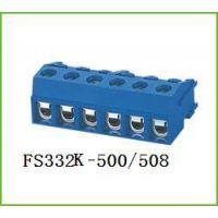 供应FS332K蓝色连接器5.0MM间距环保铜线路板端子KF332K