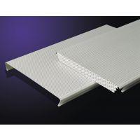 欧佰天花(oubuys)1.0厚冲孔高边防风S型铝条扣