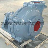 1.5/1B-AH渣浆泵型号,定边县渣浆泵 渣浆泵选型系统