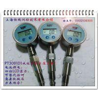 恒瑞PT3081D2电池供电的数字式压力,智能压力开关,不锈钢4-20mA, 开关量输出