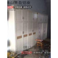 郑州美盈铝合金橱柜铝材厂家直销