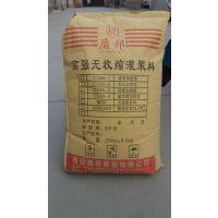 晋城CGM灌浆料 高强灌浆料销售商