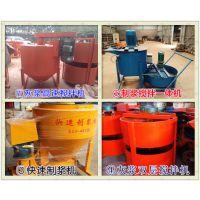 高速涡流制浆机产品介绍