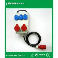 ZJ/FSen富森定制高端 工业检修插座箱 防水工业配电箱检修箱 380v63aip66