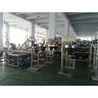 厂家供应 AT-F1 粉剂包装机械 粉状充填机械
