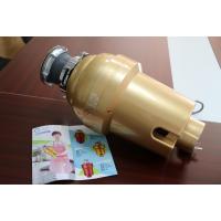 斯克生活垃圾处理器厂家批发WJ-550C
