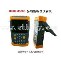 HKMG-6000B六路差动保护测试仪(继电保护回路矢量分析仪)(相位伏安表)(华电科仪)
