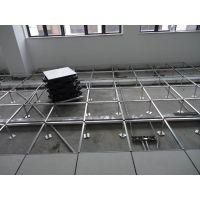 西安全钢防静电地板厂家 OA网络地板 未来星陶瓷防静电地板价格