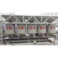 河南三门峡建材石料自动配料称重系统厂家直销多年优秀企业质量优良